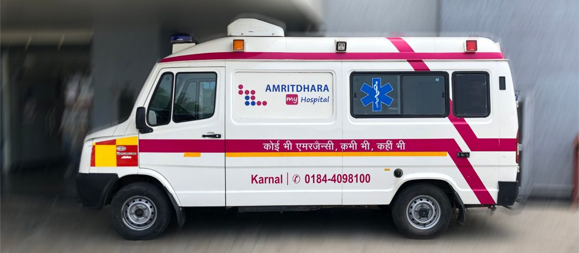 Emergency 24x7 Anytime Anywhere